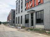 全新独栋厂房 50产权 交通便捷可贷款