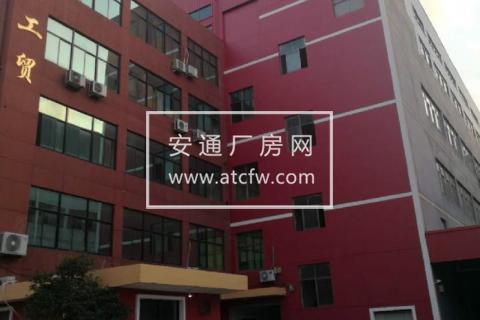 永康花川工业区玉桂路2600方厂房出租