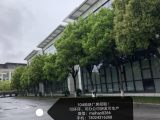 出租松江车墩(新桥)精装修厂房、商务办公楼,可办公研发生产展厅,104地块可环评