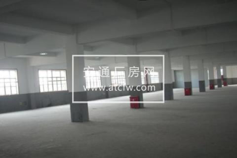 永康古山世雅工业区5000方厂房出租