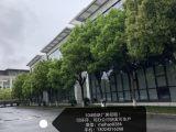 无中介费、车墩(近新桥)精装修商务办公楼及厂房,可办公、研发、生产、展厅,104地块可环评
