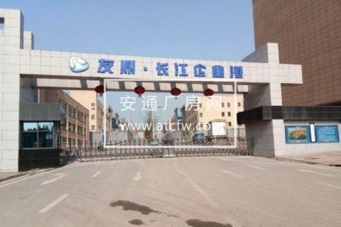 江津友鼎食品工业园1500方厂房出租