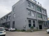 昆山市花桥镇顺扬工业区范家浜路12号2300方厂房出租
