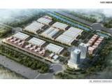 荥阳装备制造产业园