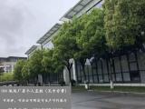 (无中介费)出租松江车墩(新桥)精装修厂房、办公写字楼,可办公研发生产展厅,104地块可环评