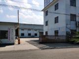 萧山党山群力工业园区3000方厂房出租