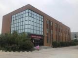 其他区西咸新区空港新城自贸大道2000方厂房出售