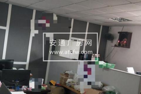 龙湖区汕头市粤顺兴塑胶有限公司1000方厂房出租