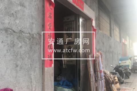 潮南区X058(陈仙公路)1200方厂房出租