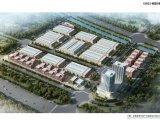 昌煜集团联合政府携手打造荥阳装备制造产业园