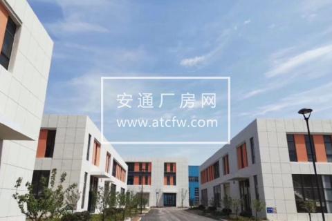 镇海区蟹浦中南高科智造谷1500方厂房出售