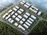 镇海区中南高科镇海智造谷4000方厂房出售