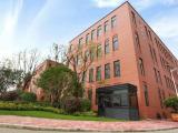 长兴县李家巷吉利配套产业园旁1600方厂房出售