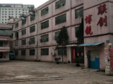 深圳周边1250方厂房出租