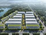 湖州南太湖新区1600方独立产权厂房出售