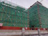新建工业园区厂房,首付三成