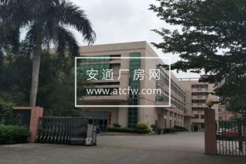 宝安区潭头工业区107国道边11500方厂房出租