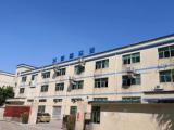 宝安区福永塘尾和盛工业区600方厂房出租
