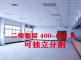 拱墅区杭州警苑综合服务部第四车辆检测站800方厂房出租