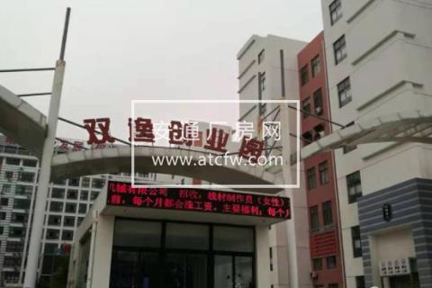 开发区双逸创业园576方厂房出售