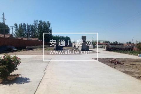 宝坻区口东开发区附近6666方土地出租