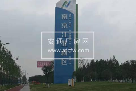 江北新区 地铁口 园区厂房招商 50年独立产权