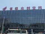 浦口区江苏可成科技有限公司2400方厂房出售