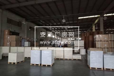 出租海宁长安镇独门独院3500方钢架厂房