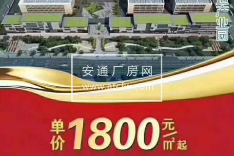 温州厂房:骑客小镇