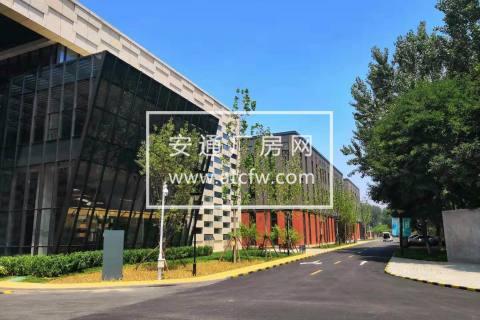 出租大厂智能制造产业园多层独栋厂房