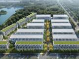 湖州南太湖新区1200方标准厂房出售