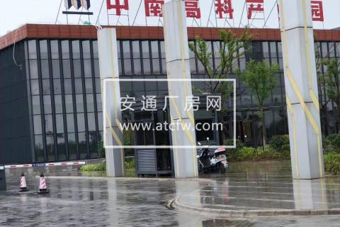昌平区沧州经济技术开发区2000方厂房出售