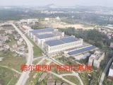 阳江高新区标准厂房出租