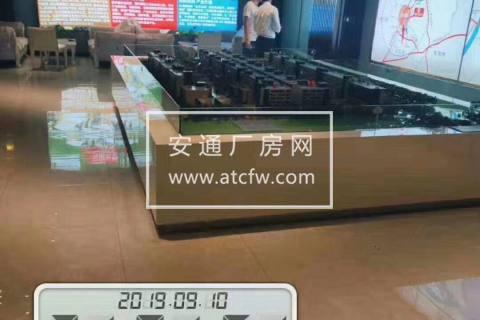 义乌周边诸暨市安华镇优质政府项目厂房出售