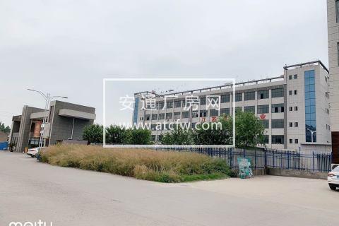独门独院厂房出售、包含5亩空地、可再建