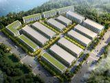 长兴县李家巷镇老虎洞公园厂房出售面积2400方