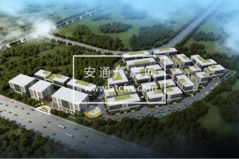 江北地铁口 500至6400平 多种面积 两证齐全 独栋双拼 欢迎咨询