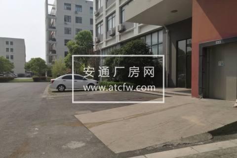松江新桥研发生产仓储办公楼能办环评诚意出售