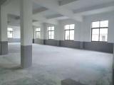 东钱湖二楼950方厂房出租