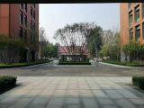 嘉善县惠民街道经济技术开发区全新3600方厂房出售
