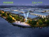出售杭州城北高标厂房,全新50年产权