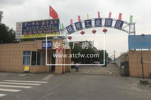 苍南县钱库镇印刷小微工业园区1幢6号厂房出售