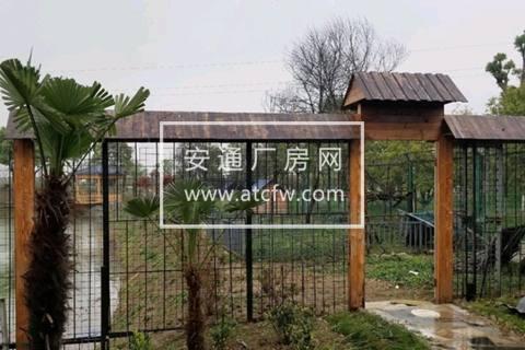 牛塘农庄出售 67亩450万