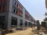 桐庐产业园 50年全新独立产权 两层三层独栋厂房出售