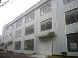 德清武康18亩土地9000方标准厂房,高度9米带行车,带喷塑环评