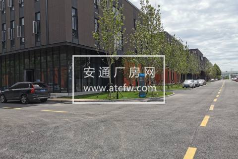 【大厂】产业园直租-整租分租均可