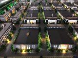 出售长兴单层1300方起9米层高独立产权厂房