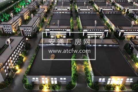 出售上海周边50年独立产权单层火车头厂房