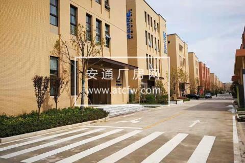 江北新区高新开发区400到2000平标准厂房出租出售证件齐全