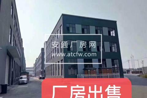 萧山旁独栋厂房独立产权首付三成十年按揭火爆招商中!